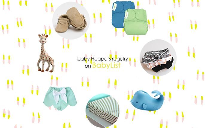 bhregistry-babylist